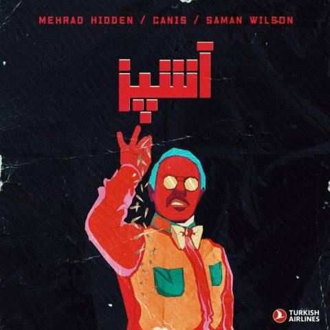 مهراد هیدن,کنیس و سامان ویلسون آشپز، دانلود آهنگ جدید مهراد هیدن,کنیس و سامان ویلسون آشپز + متن ترانه
