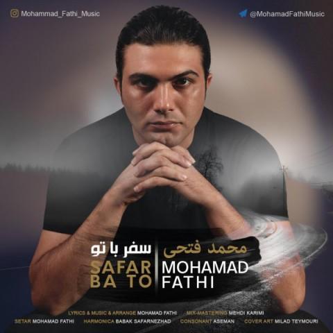 دانلود آهنگ جدید محمد فتحی سفر با تو