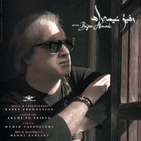 دانلود آهنگ جدید بیژن احمدی رفیق نیمه راه