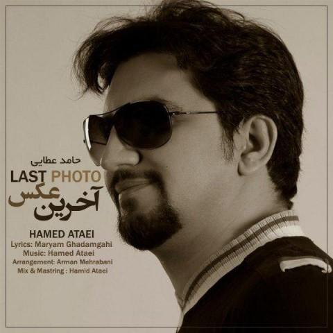دانلود آهنگ جدید حامد عطایی آخرین عکس