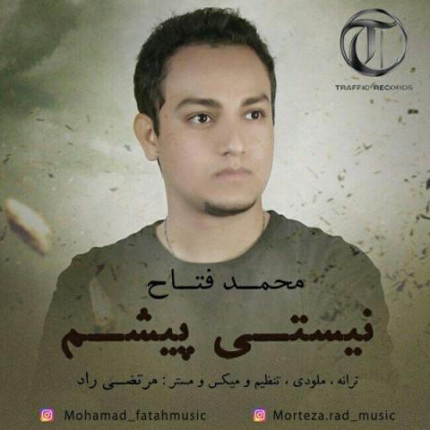 دانلود آهنگ جدید محمد فتاح نیستی پیشم