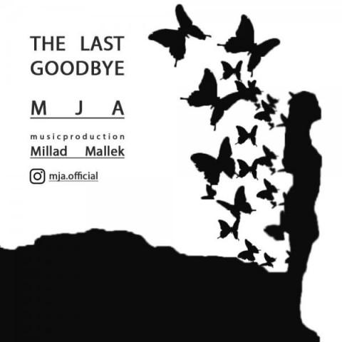 دانلود آهنگ جدید Mja The Last Goodbye