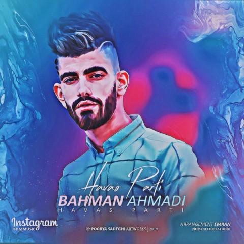 دانلود آهنگ جدید بهمن احمدی حواس پرتی