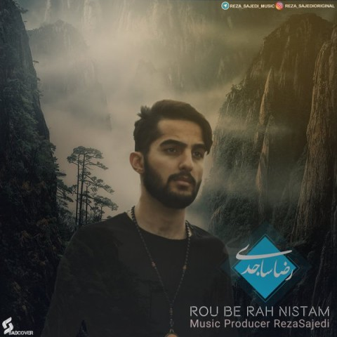 دانلود آهنگ جدید رضا ساجدی رو به راه نیستم