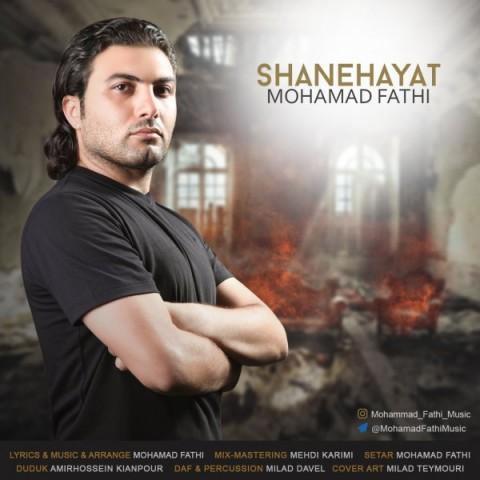 دانلود آهنگ جدید محمد فتحی شانه هایت