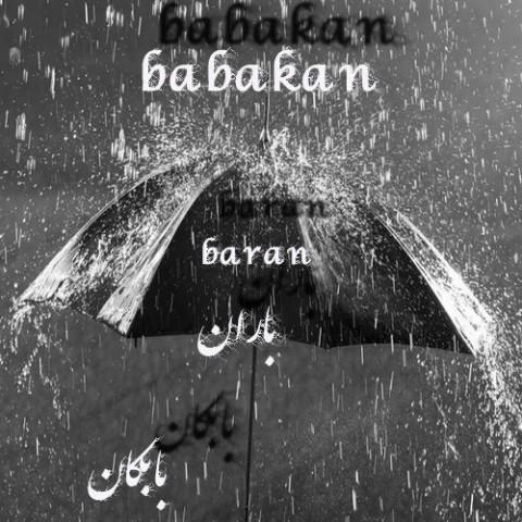 دانلود آهنگ جدید بابکان باران