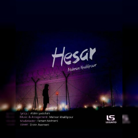 دانلود آهنگ جدید مهران خلیلی پور حصار