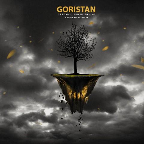 دانلود آهنگ جدید سردار گورستان