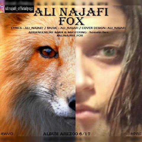 دانلود آهنگ جدید علی نجفی فاکس