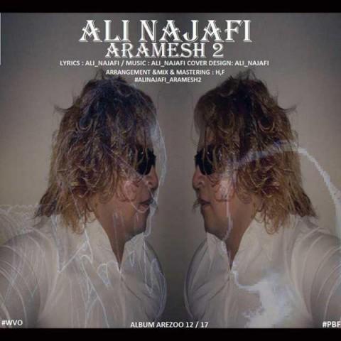 دانلود آهنگ جدید علی نجفی آرامش 2