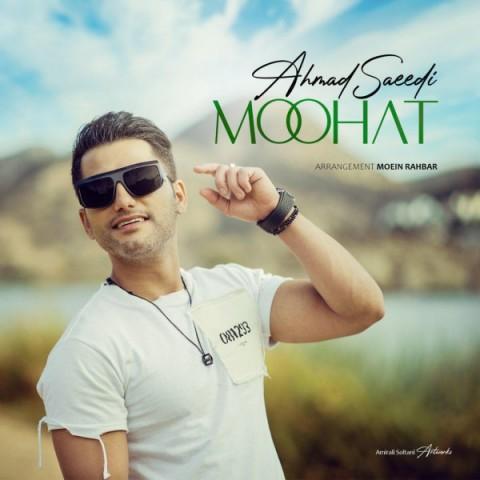 احمد سعیدی موهات، دانلود آهنگ جدید احمد سعیدی موهات + متن ترانه