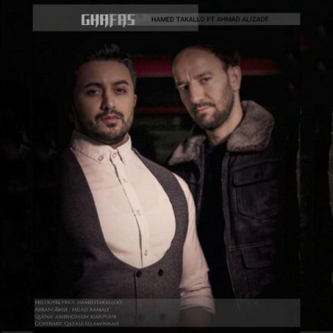 دانلود آهنگ جدید حامد تکلو و احمد علیزاده قفس