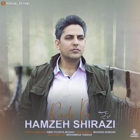 دانلود آهنگ جدید حمزه شیرازی رد پا
