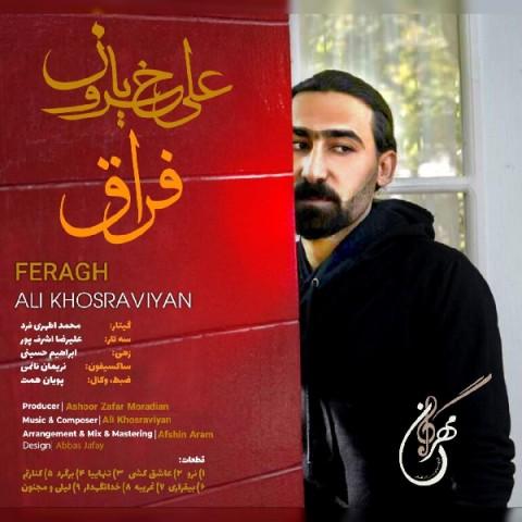 دانلود آهنگ جدید علی خسرویان عاشق کشی