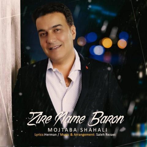 دانلود آهنگ جدید مجتبی شاه علی زیر نم بارون