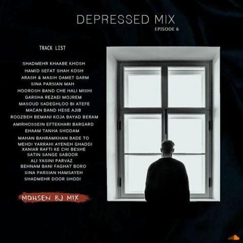 دانلود ریمیکس جدید محسن بی جی Depressed Mix Episode 6
