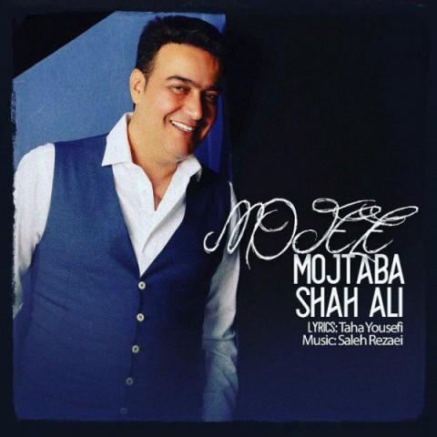 دانلود آهنگ جدید مجتبی شاه علی معجزه