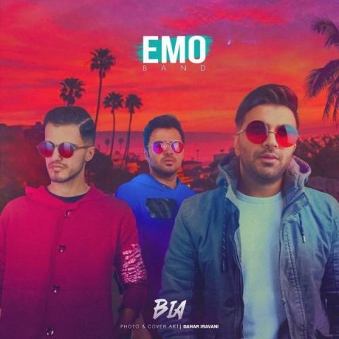 Emo Band بیا، دانلود آهنگ جدید Emo Band بیا + متن ترانه