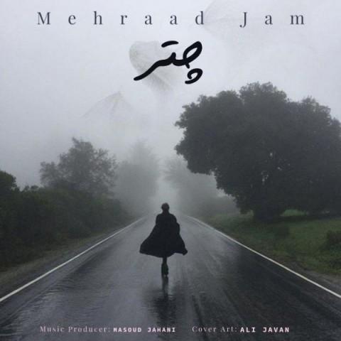 مهراد جم چتر، دانلود آهنگ جدید مهراد جم چتر + متن ترانه