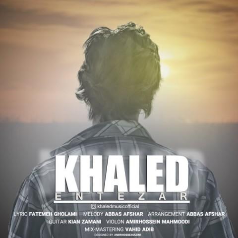 دانلود آهنگ جدید خالد انتظار
