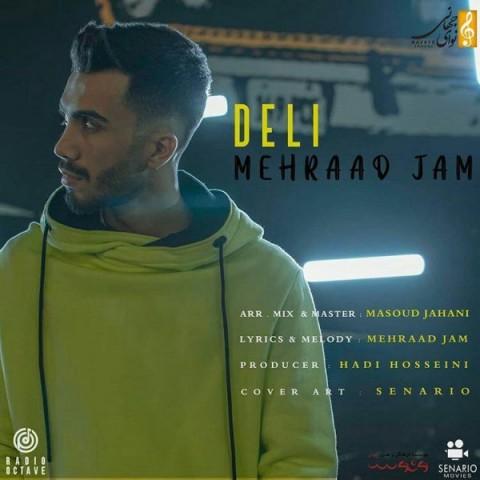 مهراد جم دلی، دانلود آهنگ جدید مهراد جم دلی + متن ترانه