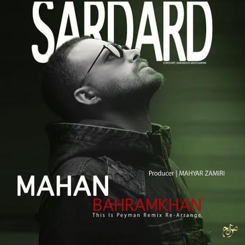 دانلود ریمیکس جدید ماهان بهرام خان سردرد