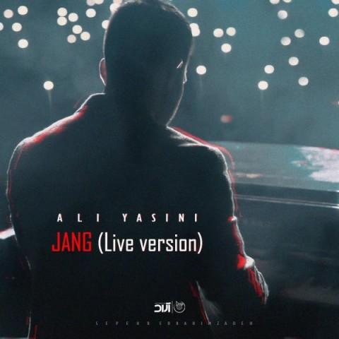 علی یاسینی جنگ (اجرای زنده)، دانلود آهنگ جدید علی یاسینی جنگ (اجرای زنده) + متن ترانه