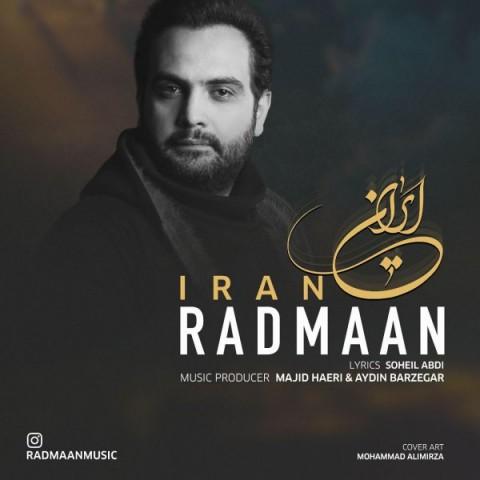 دانلود آهنگ جدید رادمان ایران