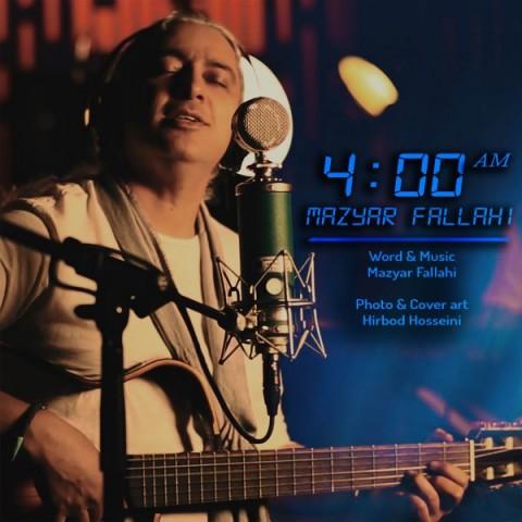 مازیار فلاحی چهار صبح، دانلود آهنگ جدید مازیار فلاحی چهار صبح + متن ترانه