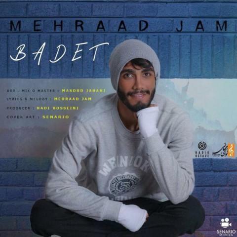 مهراد جم بعدت، دانلود آهنگ جدید مهراد جم بعدت + متن ترانه