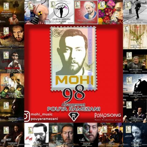 دانلود آلبوم جدید محی محی 98