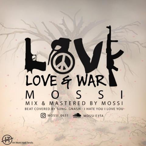 دانلود آهنگ مصی به نام عشق و جنگ