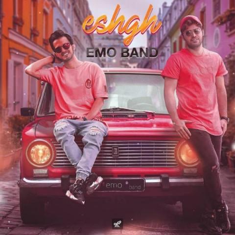 Emo Band عشق، دانلود آهنگ جدید Emo Band عشق + متن ترانه