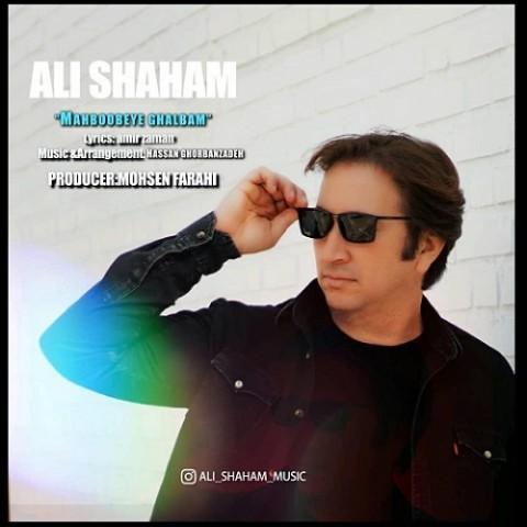 Ali Shaham&nbspMahboobeye Ghalbam