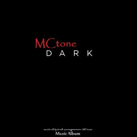 دانلود آلبوم جدید مکتون تاریک
