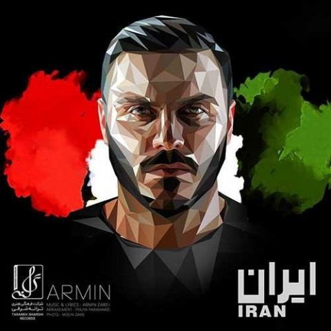 آرمین زارعی ایران، دانلود آهنگ جدید آرمین زارعی ایران + متن ترانه