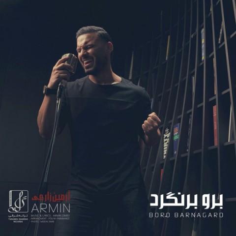دانلود آهنگ جدید آرمین 2AFM برو برنگرد