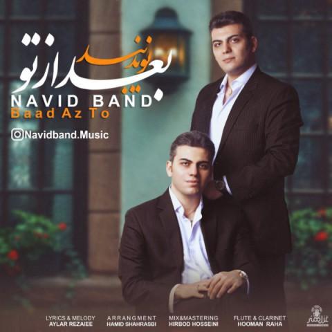 Navid Band&nbspBaad Az To