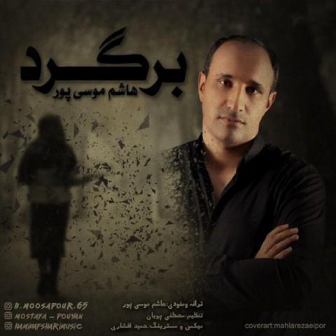Hashem Moosapoor&nbspBargard