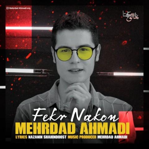 دانلود آهنگ جدید مهرداد احمدی فکر نکن
