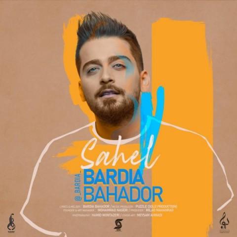 دانلود آهنگ جدید بردیا بهادر ساحل