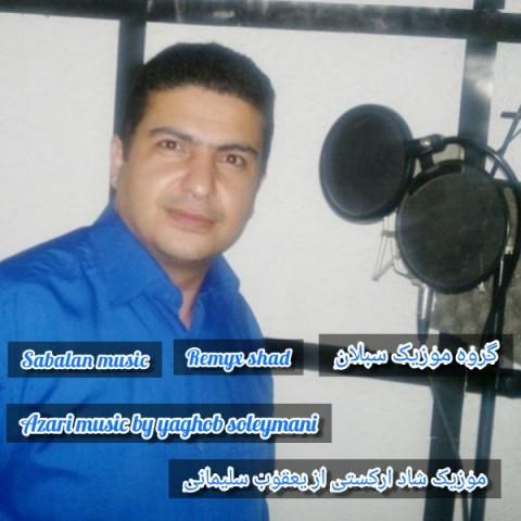 دانلود آهنگ جدید یعقوب سلیمانی شاد آذری