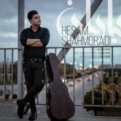 دانلود آهنگ جدید حسام شهمرادی باران