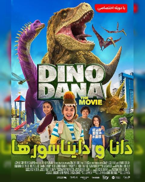 دانلود فیلم دانا و دایناسورها