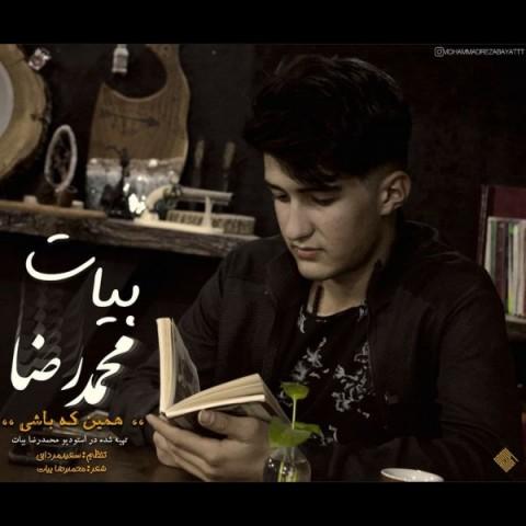 دانلود آهنگ جدید محمدرضا بیات همین که باشی