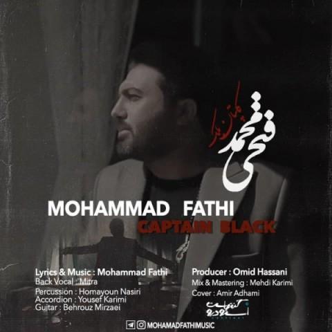 دانلود آهنگ زندگی سیگار کاپتان بلکه محمد فتحی