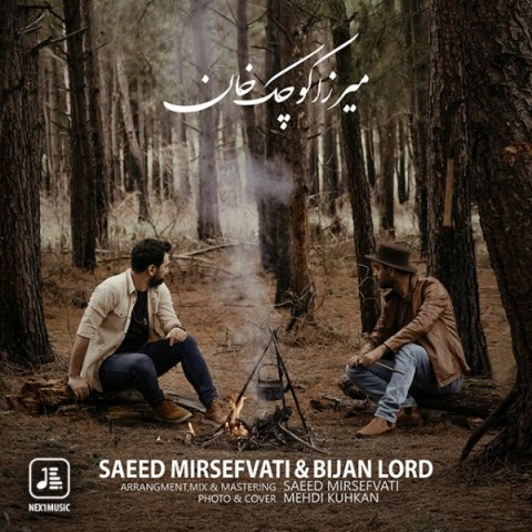 دانلود آهنگ جدید بیژن لرد و سعید میرصفوتی میرزا کوچک خان