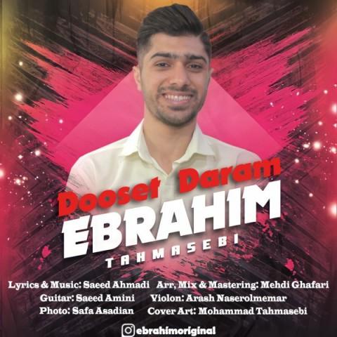 دانلود آهنگ جدید ابراهیم طهماسبی دوست دارم