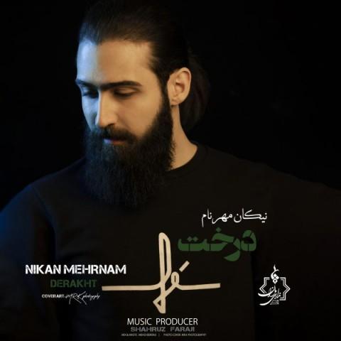 دانلود آهنگ جدید نیکان مهرنام درخت