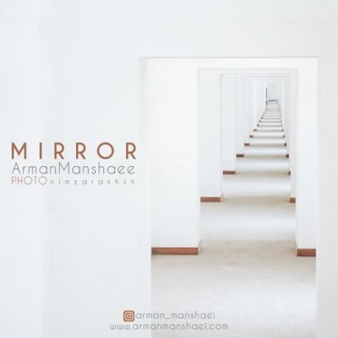 دانلود آهنگ جدید آرمان منشئی آینه